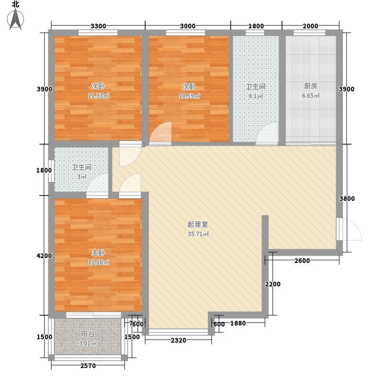 联合福邸125.00㎡B1户型3室2厅2卫1厨