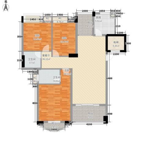 紫荆花园别墅3室1厅2卫1厨122.95㎡户型图