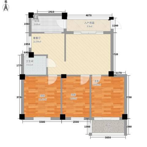 美中城3室1厅1卫1厨94.00㎡户型图