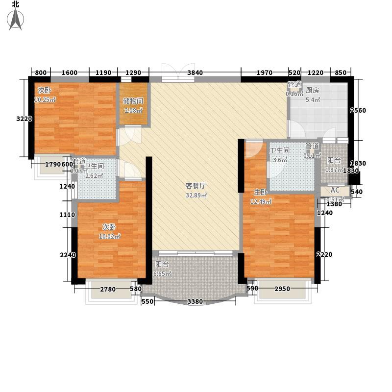恒大御景半岛126.83㎡高层洋房2、3号楼01户型