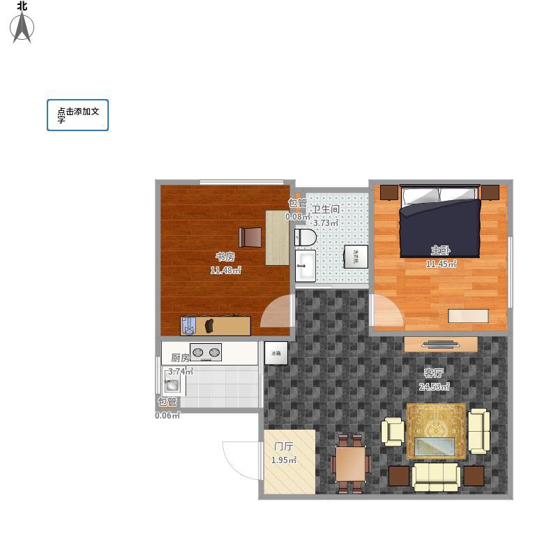 沈阳-和谐家园-设计方案