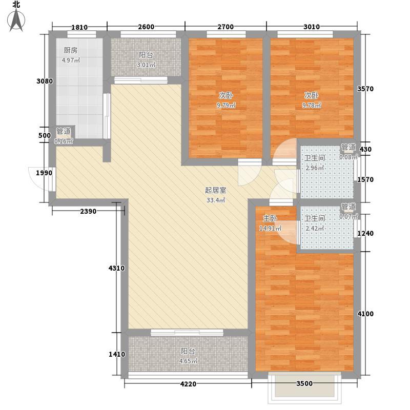 天鸿尚都123.70㎡二期19#户型3室2厅2卫1厨