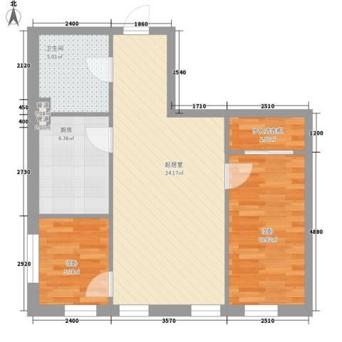 星河国阅公馆2室0厅1卫1厨57.00㎡户型图