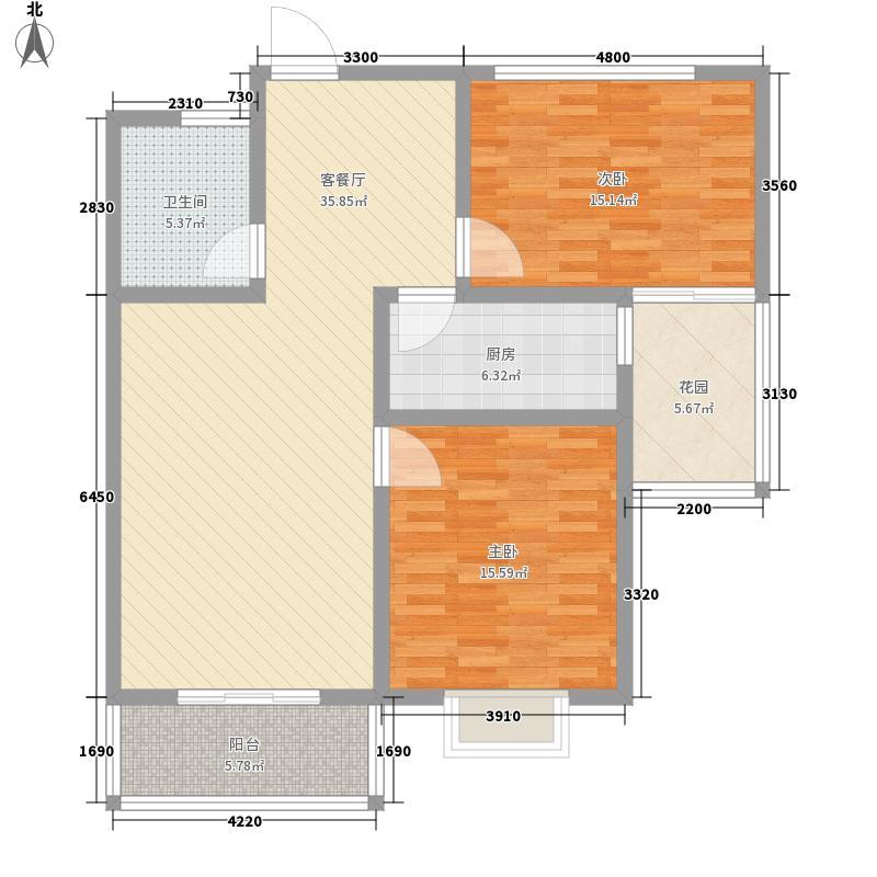 新丰景102.43㎡新丰景户型图2室2厅1厨1卫102.43东2室2厅1卫1厨户型2室2厅1卫1厨