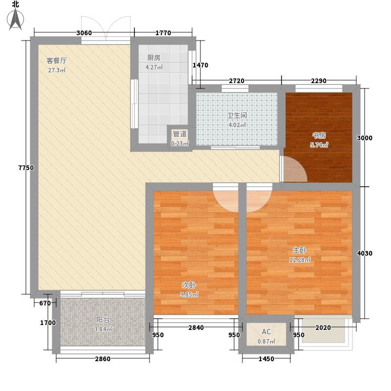 美林国际别墅美林国际别墅户型图h1户型10室