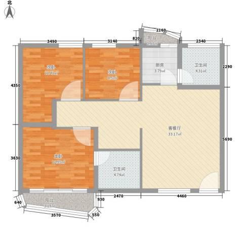 银泉花园3室1厅2卫1厨118.00㎡户型图