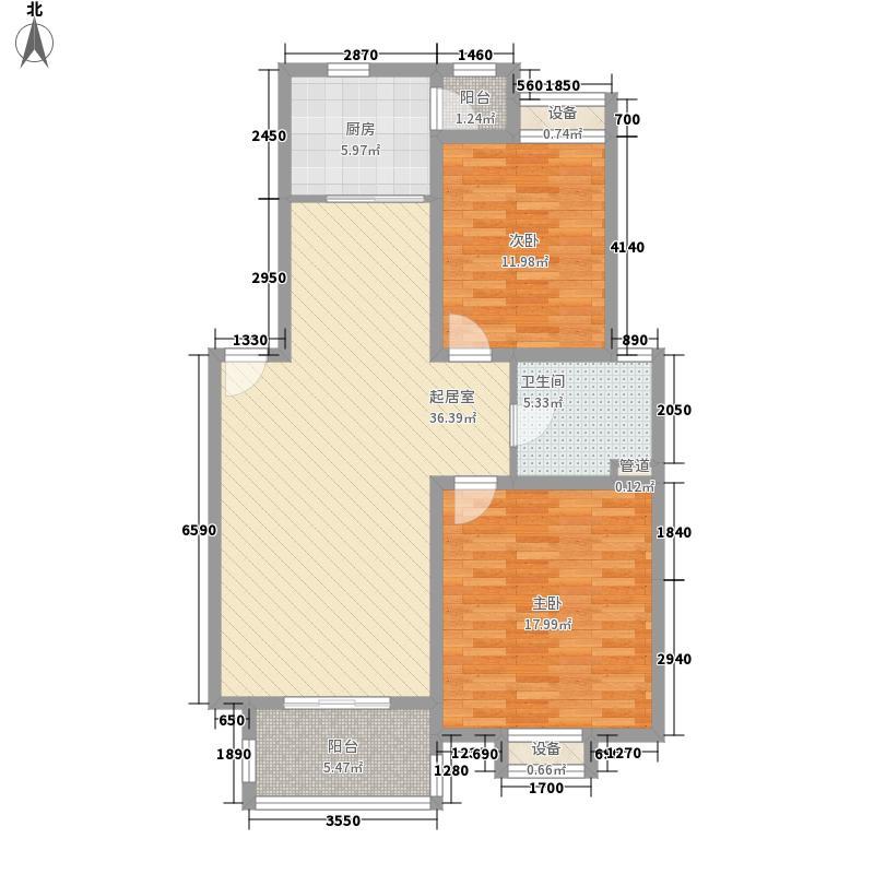 江南御花园12.76㎡一期3#B9户型2室2厅1卫1厨