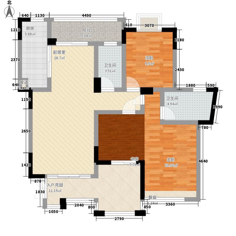 创信中央皇庭134.72㎡F户型3室2厅1厨
