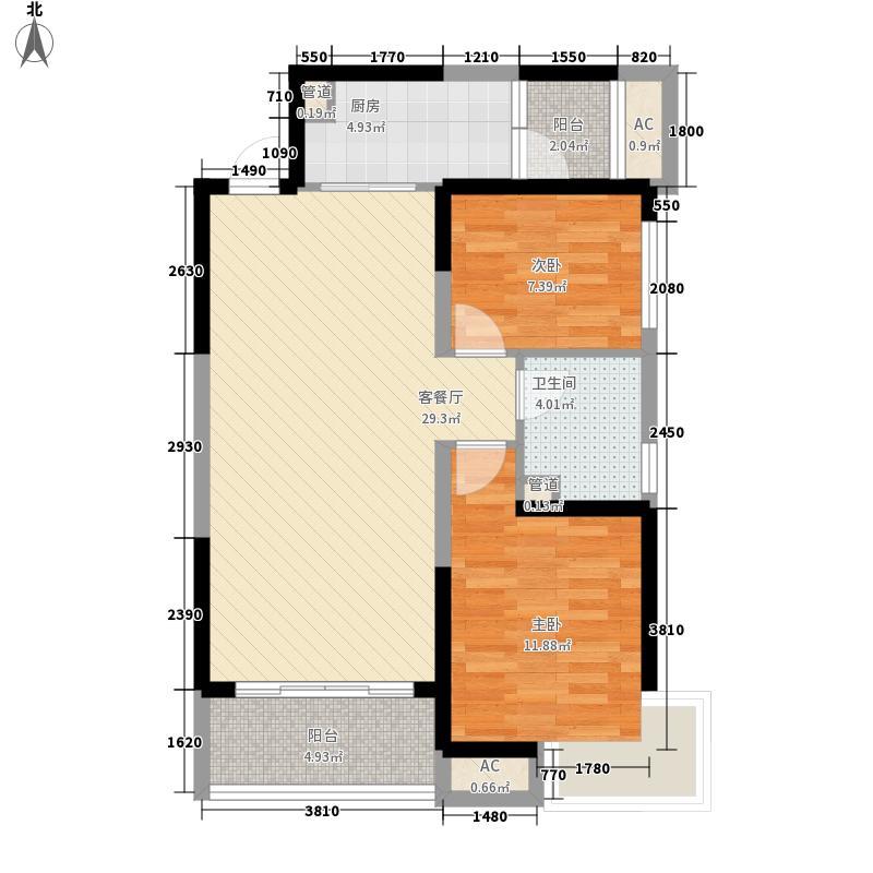 恒大绿洲96.00㎡恒大绿洲户型图二期B户型图2室2厅1卫户型2室2厅1卫