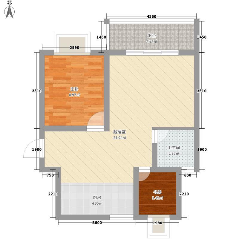 宝源花园65.73㎡宝源花园户型图三期J户型9号楼2室2厅1卫户型2室2厅1卫