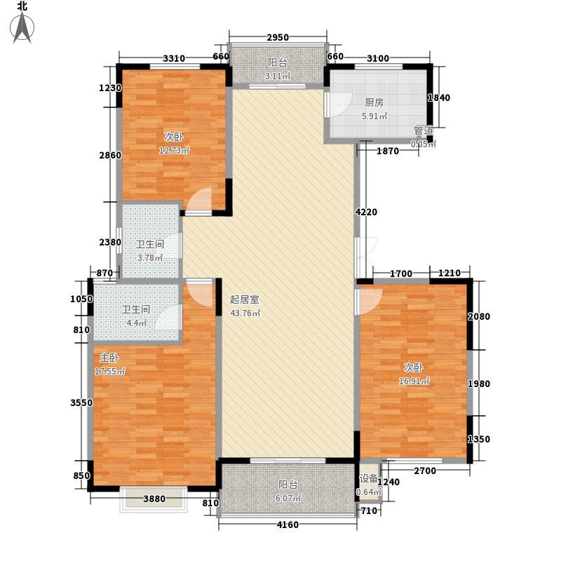 中大青山湖花园138.38㎡B1-A户型3室2厅2卫1厨