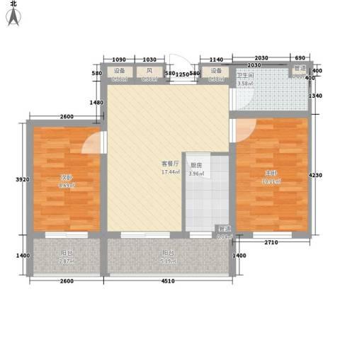 云华园2室1厅1卫1厨78.00㎡户型图