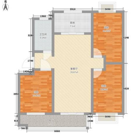 康乐新村3室1厅1卫1厨105.00㎡户型图