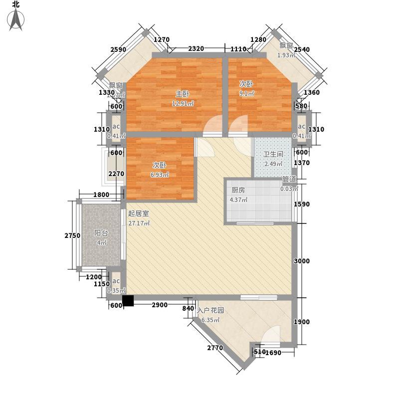 岳麓海岸二期8.63㎡二期13#、16#、17#楼P3户型3室2厅1卫1厨
