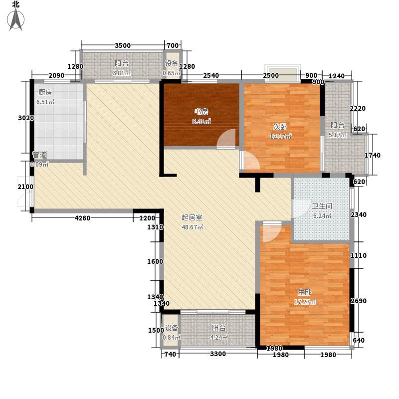 中大青山湖花园136.60㎡C2-B[]户型3室2厅1卫1厨