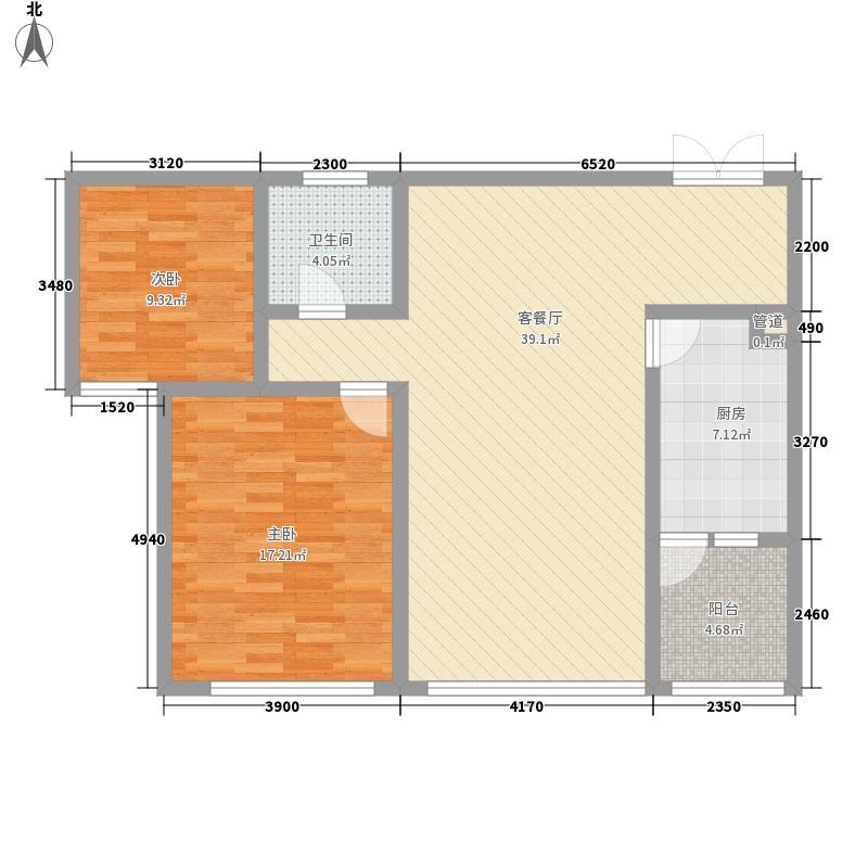 文翔花园116.26㎡B-C户型2室2厅1卫1厨