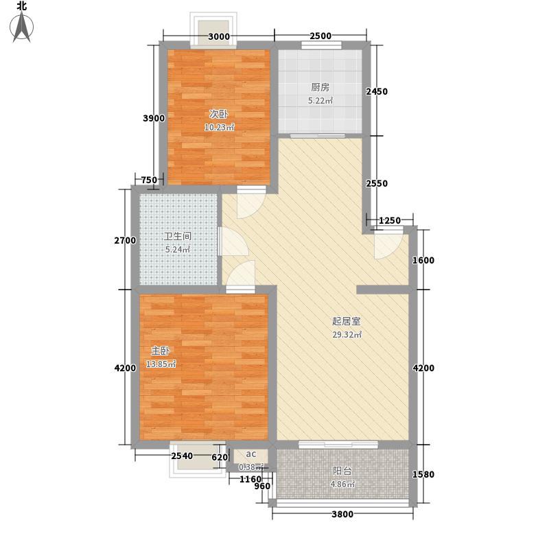 苹果公寓88.00㎡苹果公寓2室户型2室