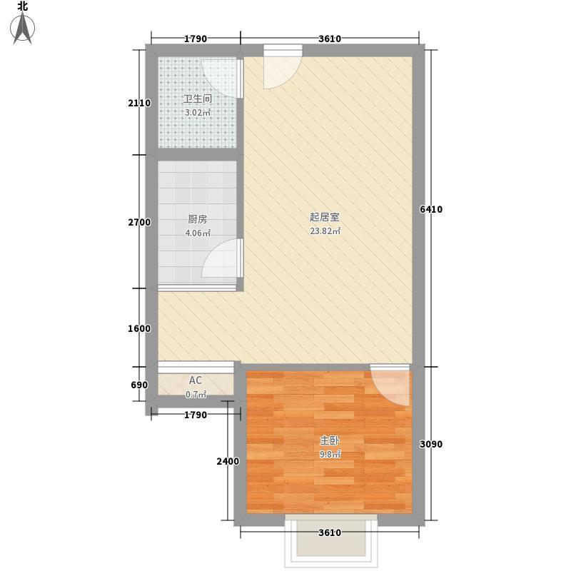 名门国际55.83㎡名门国际户型图1-3户型1室1厅1卫1厨户型1室1厅1卫1厨