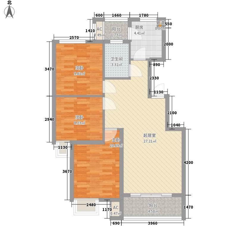 中通领尚城13.30㎡一期标准层D1户型3室2厅1卫1厨
