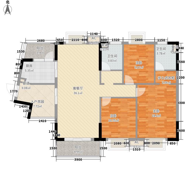 鼎盛中环130.18㎡鼎盛中环户型图8#楼2-23层02、03户型3室2厅2卫1厨户型3室2厅2卫1厨