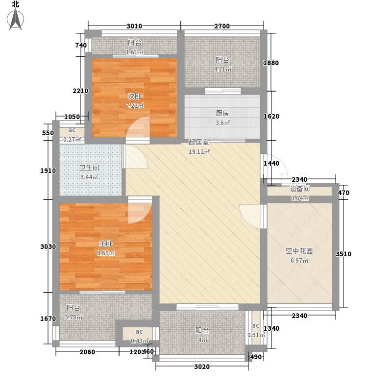 东城绿洲・碧水苑5.00㎡三期花园洋房9#楼A2F户型