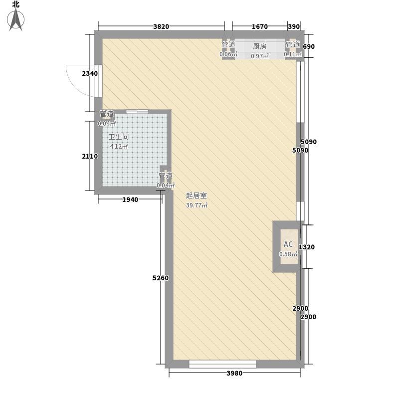 鹏利广场花园62.50㎡鹏利广场花园户型图明星启程2室1厅1卫1厨户型2室1厅1卫1厨