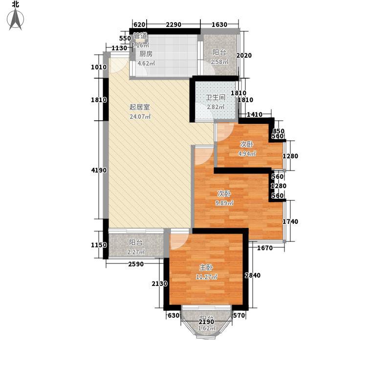 阳光花园五期90.40㎡阳光花园五期户型图户型图33室2厅1卫1厨户型3室2厅1卫1厨
