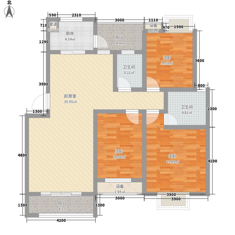 盛世家园127.85㎡13#L2户型3室2厅2卫1厨