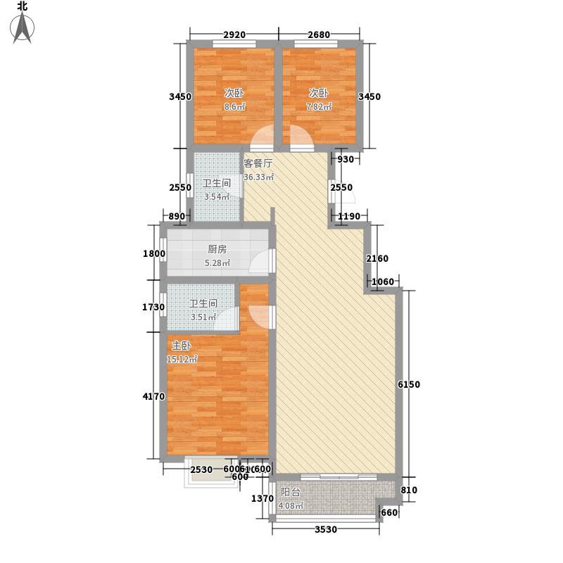 星宸・新天地121.43㎡12-A户型3室2厅2卫1厨