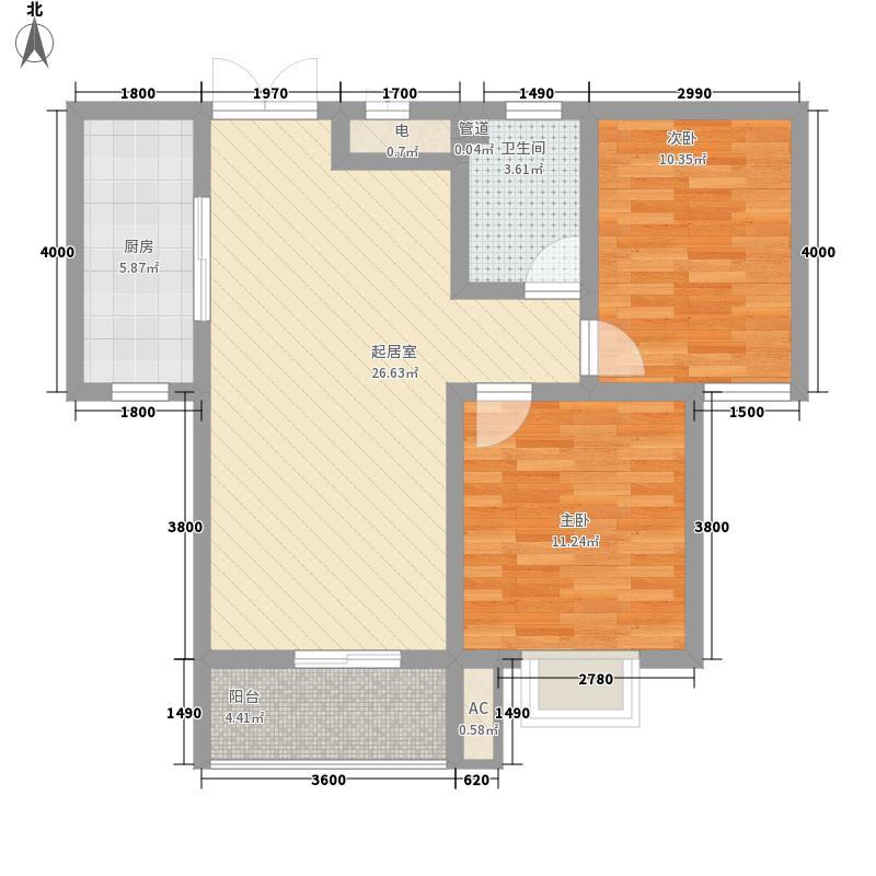 长兴美郡87.00㎡长兴美郡户型图8-13#楼C户型2室2厅1卫1厨户型2室2厅1卫1厨