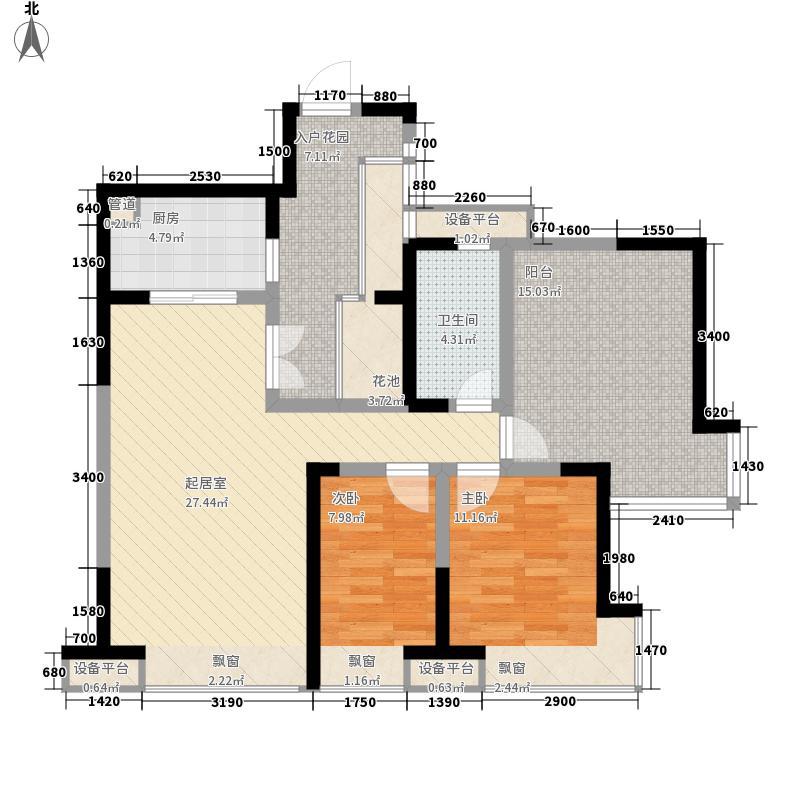 中海兰庭二期105.00㎡中海兰庭二期户型图户型图3室2厅1卫1厨户型3室2厅1卫1厨