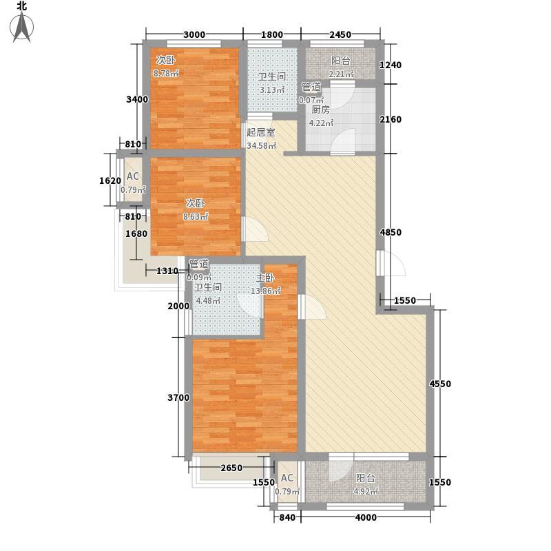保利香槟国际111.00㎡保利香槟国际户型图C1户型3室2厅2卫1厨户型3室2厅2卫1厨