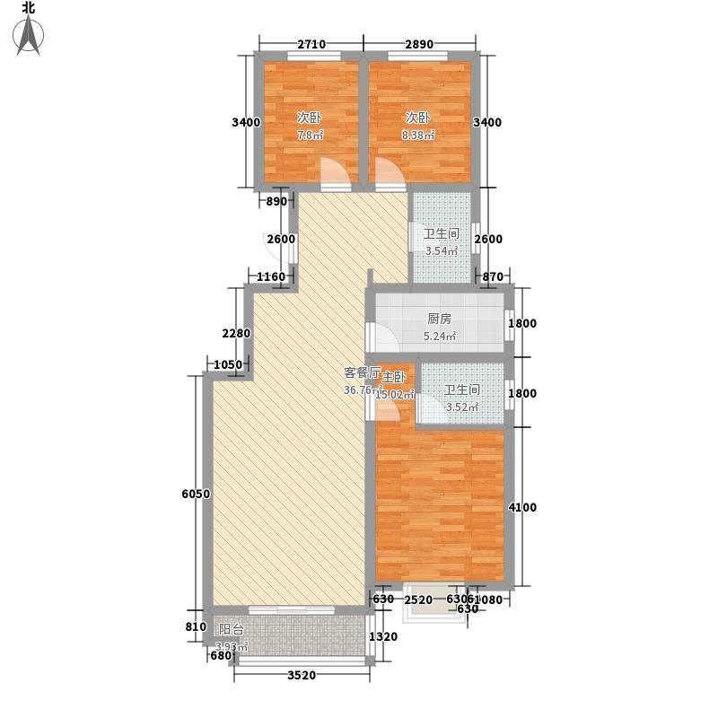 星宸・新天地121.43㎡12-B户型3室2厅2卫1厨