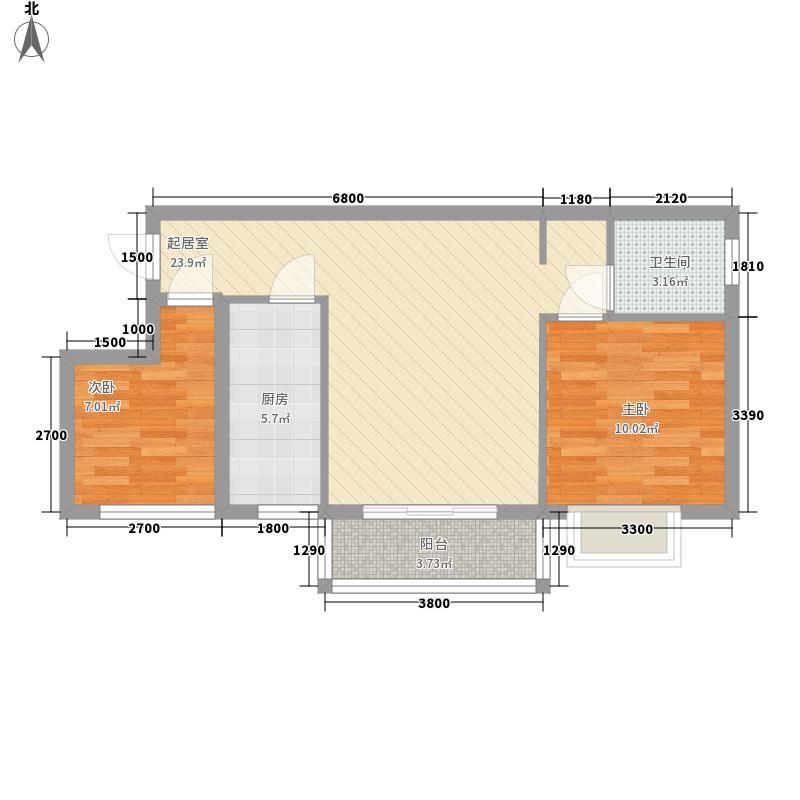 贝地领航A1户型-2室1厅1卫1阳台户型10室