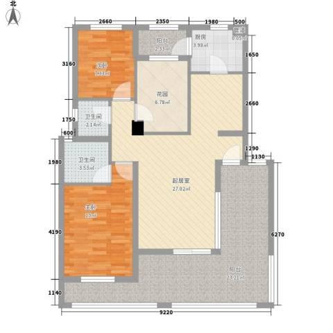 珠江国际城别墅2室0厅2卫1厨129.00㎡户型图