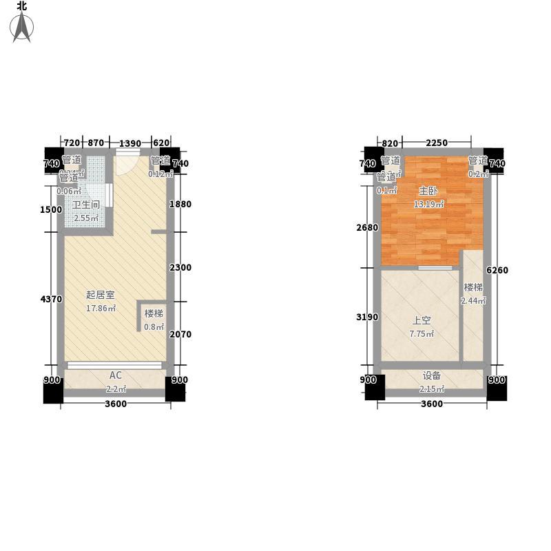 易构街区写字楼35.13㎡1室户型1室1厅1卫1厨