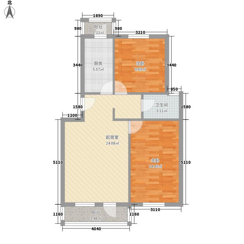 和平苑 2室 户型图