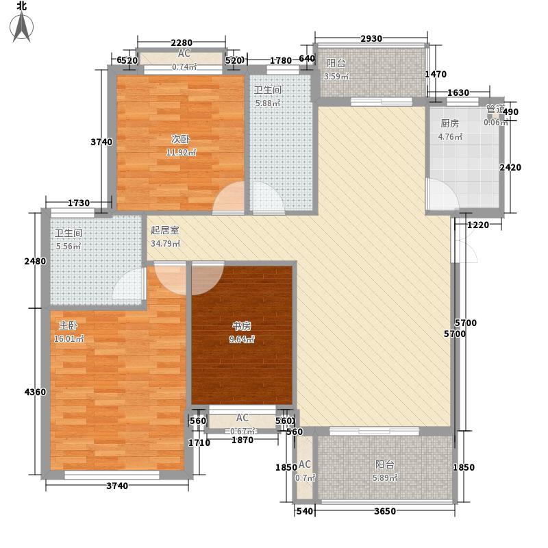丰源淳和122.18㎡G型户型3室2厅2卫1厨