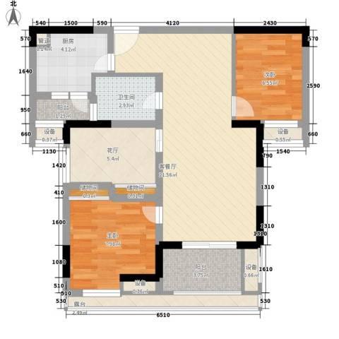 华润置地中央公园别墅2室1厅1卫1厨71.20㎡户型图