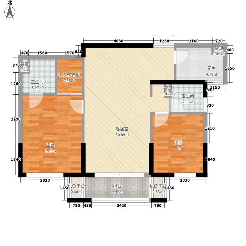 菊香苑170.00㎡菊香苑5室户型5室
