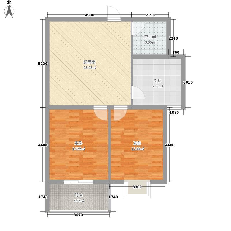 诚和家园96.44㎡诚和家园户型图户型图(6)2室1厅1卫1厨户型2室1厅1卫1厨