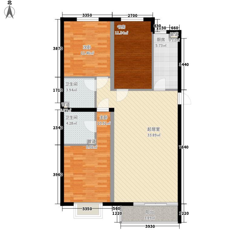 3克拉131.00㎡C户型3室2厅2卫1厨