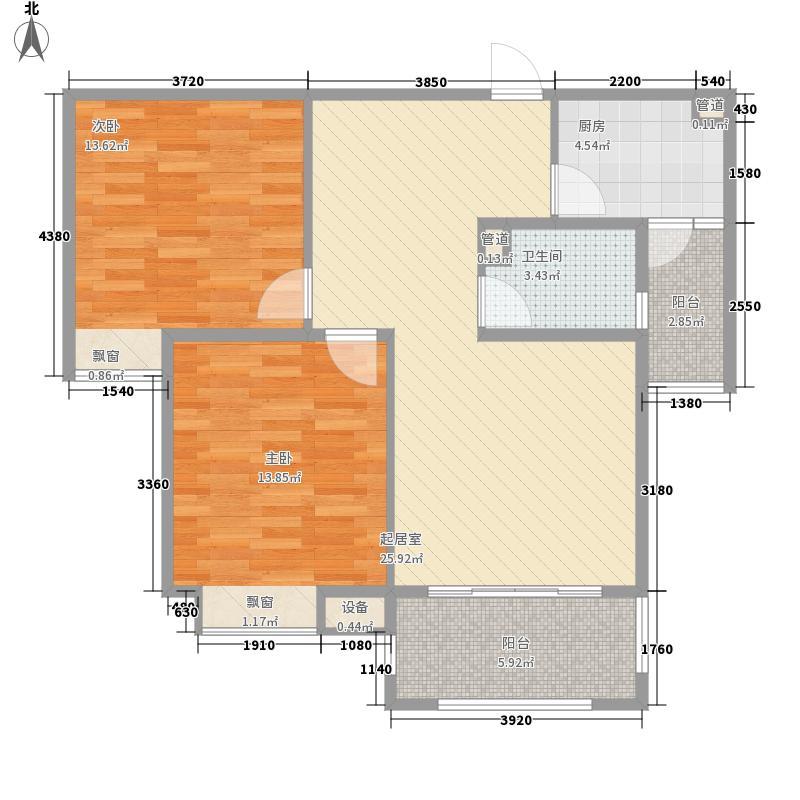 宜和云天86.00㎡8#E户型2室2厅1卫1厨