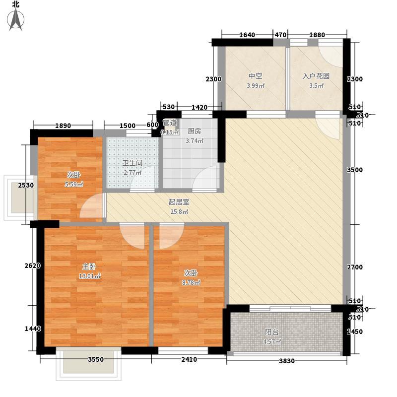 星湖花园三期户型图B户型 3室2厅1卫