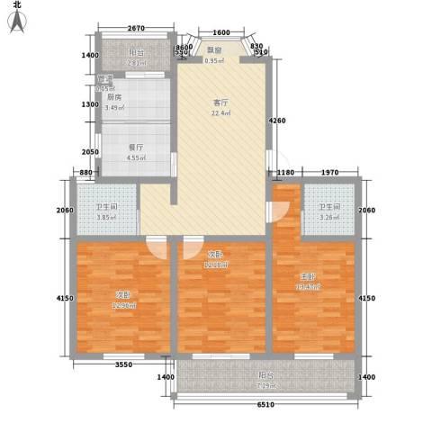 华强阳光新城3室2厅2卫1厨127.00㎡户型图