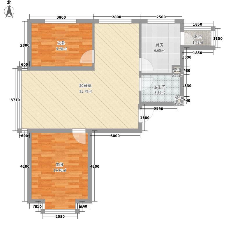 福至幸福城6.68㎡标准层C1户型2室2厅1卫1厨