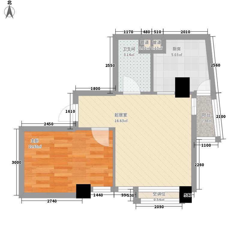 建川黉门公馆52.54㎡K户型1室1厅1卫1厨