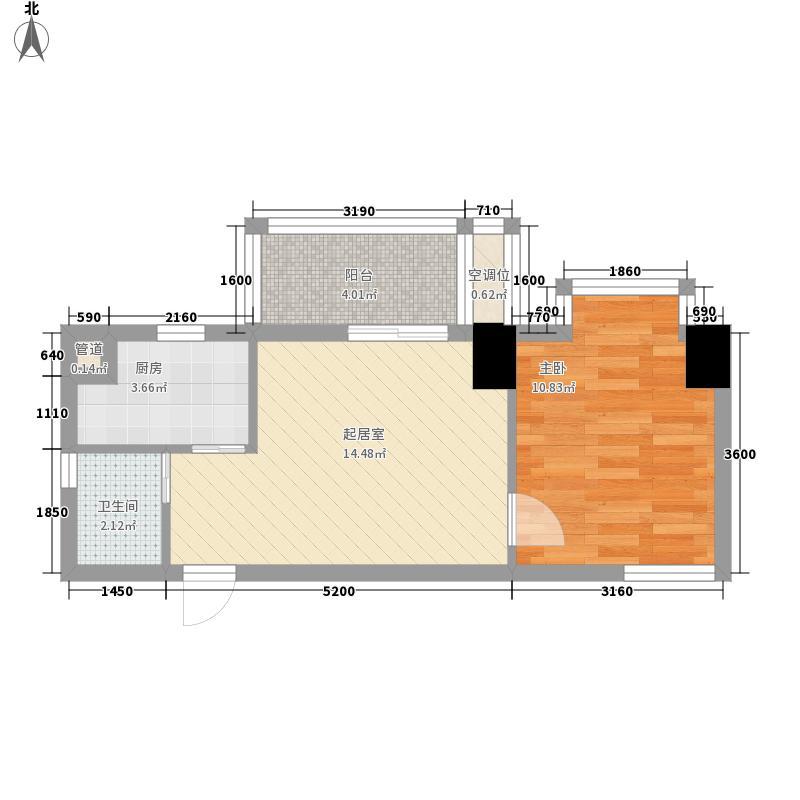 建川黉门公馆49.77㎡D户型1室1厅1卫1厨