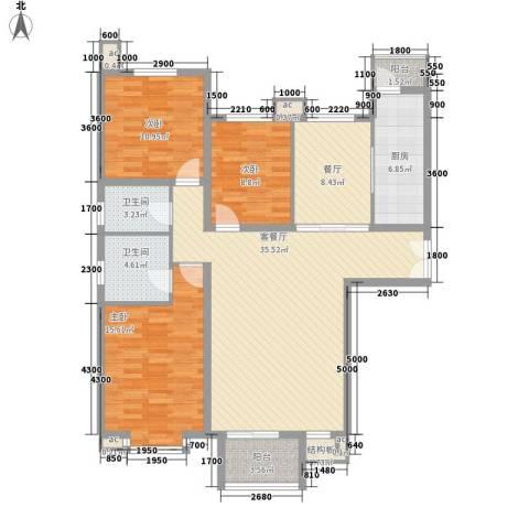 汇雅风尚3室2厅2卫1厨136.00㎡户型图