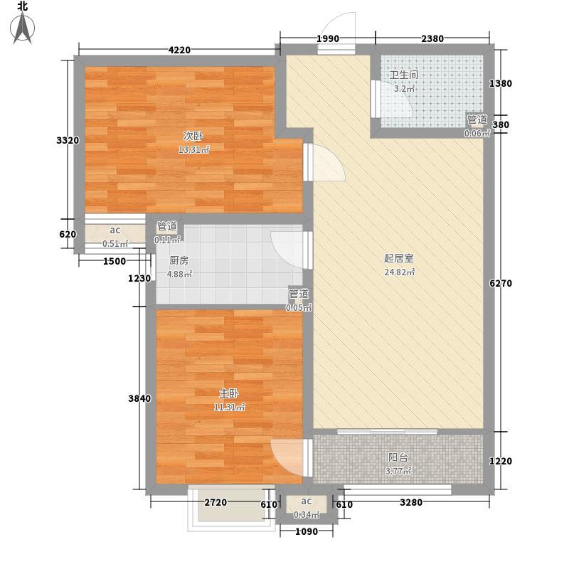 泰华・丽景金城85.00㎡13#、15#C2-1户型2室2厅1卫1厨